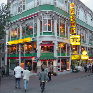 oriental city 300x300 Oriental City
